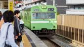 JR Nara Line in Kyoto — Stockfoto