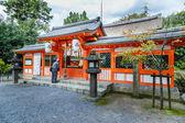 Kyoto, Japonya Uji jinja Tapınak — Stok fotoğraf