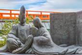 'Uji-Jujo' Monument in Kyoto — Stock Photo