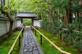 Koto-in Temple, one of Daitokuji Sub Temple in Kyoto — Stock Photo