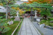Saisho-in, a sub temple of Nanzen-ji Temple in Kyoto, Japa — Stock Photo