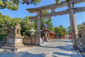 Sumiyoshi Grand Shrine (Sumiyoshi-taisha) in Osaka — Stock Photo
