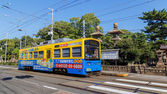 The Hankai Tramway in Osaka — Stock Photo