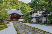 Храм Нандзэн дзи в Киото, Япония — Стоковое фото