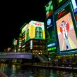 Постер, плакат: Glico BIllboard in Osaka