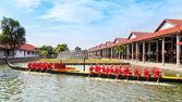 Thai Royal Barge — Stock Photo
