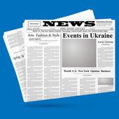 Newspaper — Stock Vector