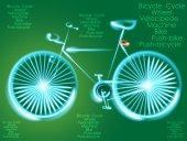 Bicicletta — Vettoriale Stock