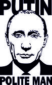 Putin — Stock Vector