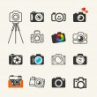 Photo camera icon collection for web and infographics — Stock Vector #63267465