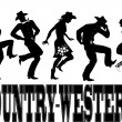 Country-western dance silhouette banner — Stock Vector #66644803