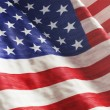 American Flag — Stock Photo #54574519
