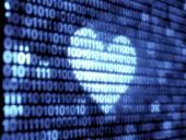 Binary Code Technology — Stock Photo
