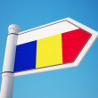 Romania Flag Sign — Stock Photo #54701425