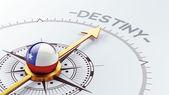 Chile Destiny Concept — Stock Photo