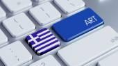Griechenland-Kunst-Konzept — Stockfoto