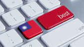 Taiwan Best Concept — Stock Photo
