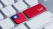 Taiwan Bet Concept — Stock Photo