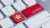 Hong Kong Contact Concept — Stock Photo