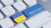 Ukraina depression begreppsmässigt — Stockfoto