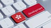 Hong Kong Development Concept — Stock Photo