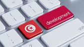 Tunisia Development Concept — Stock Photo