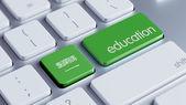 Saudi Arabia Education Concept — Stock fotografie