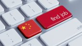 China Find Job Concept — Stockfoto