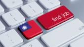Тайвань находит понятие работы — Стоковое фото