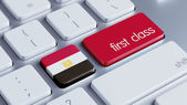 Egypt First Class Concept — Stock Photo
