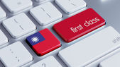 Taiwan First Class Concept — Stock Photo
