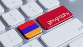 Armenia Geography Concep — Stok fotoğraf