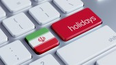 Iran Holidays Concept — Fotografia Stock