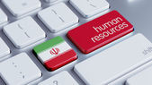 Iran Human Resources Concept — Stock Photo