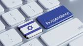 Israel Independence Concept — Stock Photo