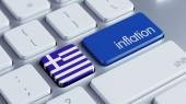 希腊通胀概念 — 图库照片
