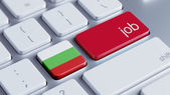 Bulgarien jobb koncept — Stockfoto