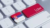 Serbia Law Concept — Stockfoto