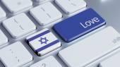 Israel Love Concept — Fotografia Stock