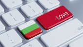 Bulgaria Love Concept — Stock fotografie