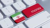 イランのお金の概念 — ストック写真