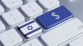 Israel Money Concept — Stock Photo