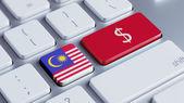 Malaysia Money Concept — Foto Stock