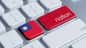 Taiwan Nation Concept — Stock Photo
