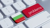 Bulgaria Problems Concept — ストック写真