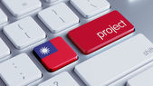 Taiwan Project Concep — Stock Photo