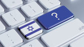 Israel Question Mark Concept — Stock Photo