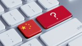 China Question Mark Concept — Stock Photo