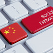 China Social Network Concep — Stock Photo #55249833