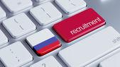 Russia Recruitment Concept — Stock Photo